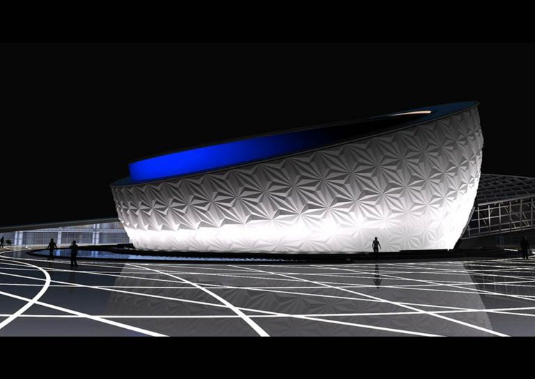 Isfahan Convention Center