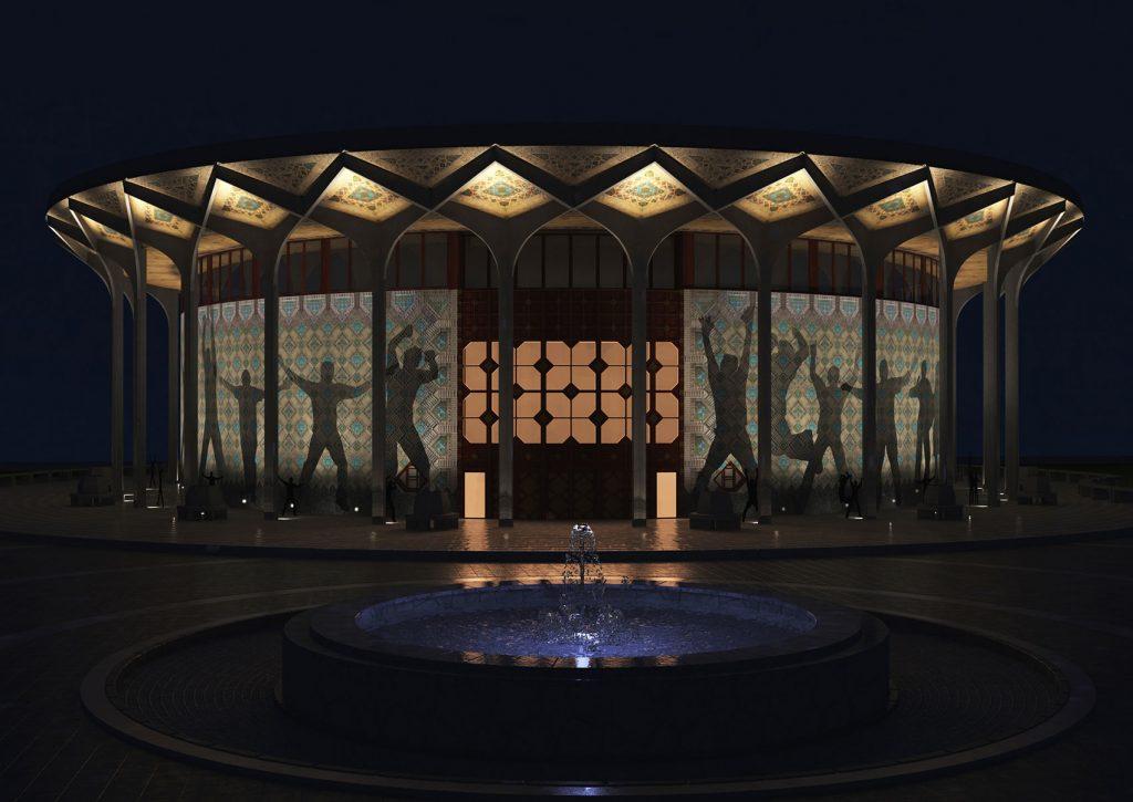 City Theatre of Tehran